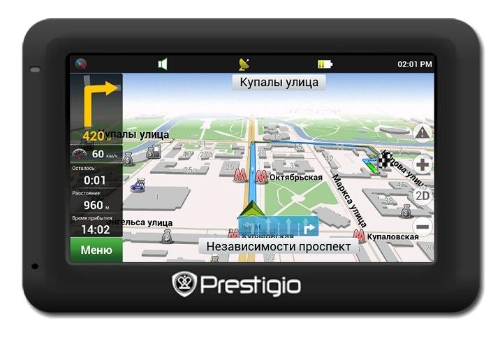 скачать карту украины для gps навигатора бесплатно 2015 навител