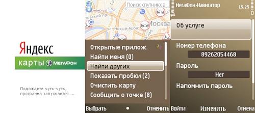 комнаты аренда без посредников г.москва частные объявления