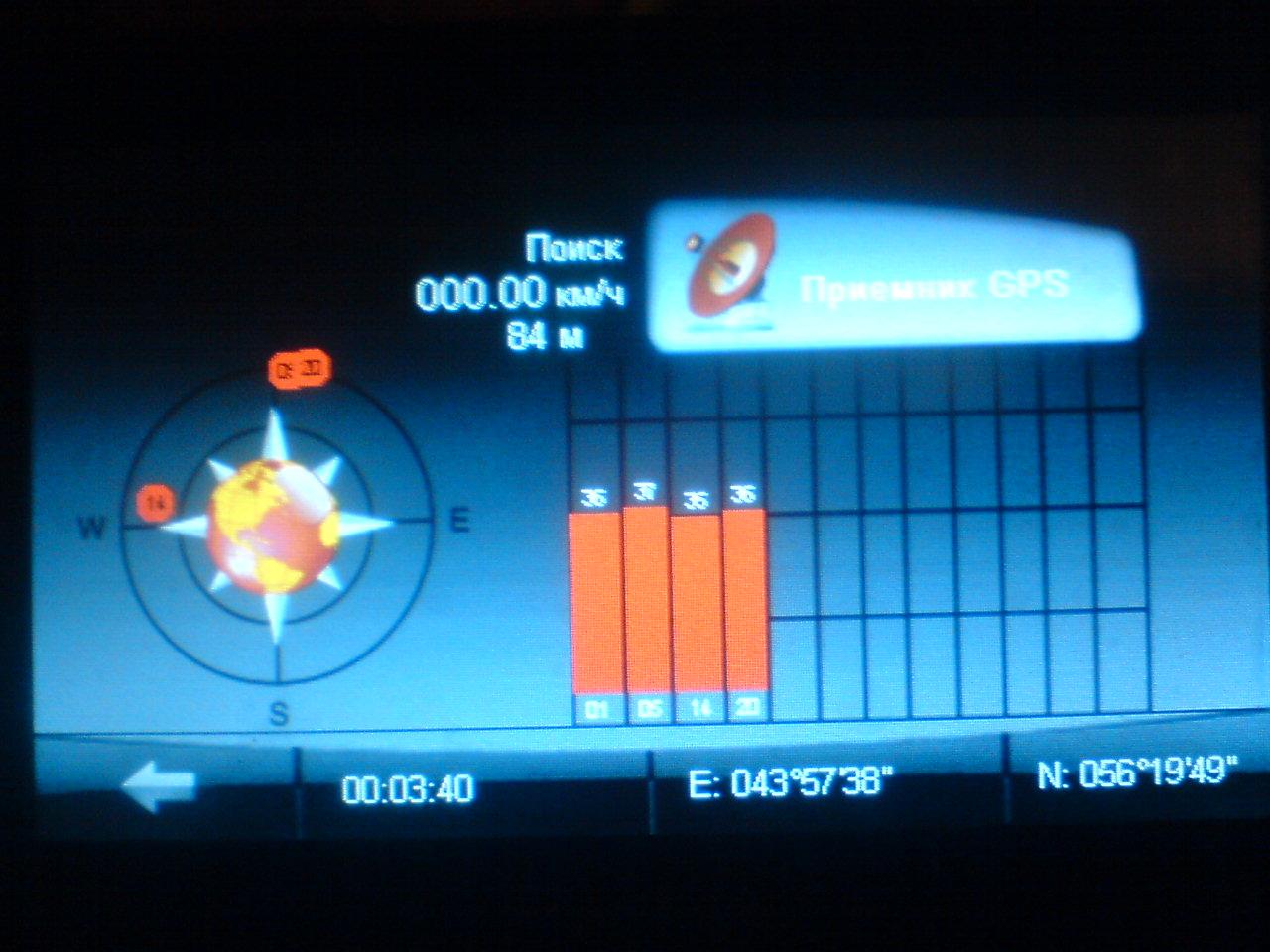 навигатор не ловит спутники на планшете